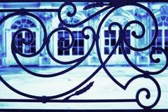 Decoratieve omheining Stock Foto