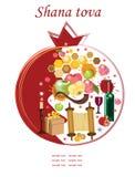 Decoratieve pomegranat met symbolen van Joods nieuw jaar Stock Foto's