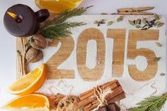 Decoratieve registratieinschrijving 2015 gemaakt van bloem Royalty-vrije Stock Afbeeldingen