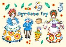 Decoratieve vectorinzameling van Dumkovo-speelgoed Russische cultuur en stijl Russische kunst en ambachten Alle voorwerpen zijn g stock illustratie