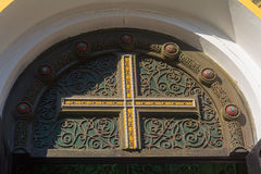 Decoration above the entrance to the Orthodox. Church. Ukraine Royalty Free Stock Images