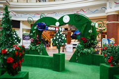 Decoration area in shopping mall Stock Image