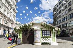 The decoration of the Chamberlain lane in Moscow during the festival Moscow spring Stock Photo