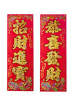 Decoration for Chinese New Year. Greeting couplets used for Chinese New Year decoration isolated on white background