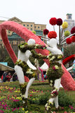 Decoration at flower exhibition in Hong Kong Stock Image