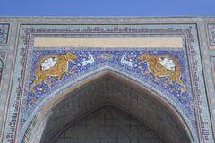 Decoration on gates. Samarkand - 2011. Decoration on gates of old muslim school (Madrasah royalty free stock image