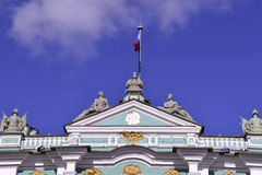 Decoration of Hermitage. Decoration item Hermitage - the most famous palaces of St. Petersburg Royalty Free Stock Photo
