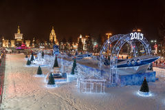 Decoration and illumination in park on a winter night Royalty Free Stock Photo