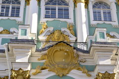 Decoration item Hermitage. The most famous palaces of St. Petersburg Stock Image