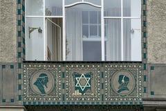 Decoration of jewish balcony stock photography