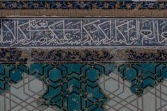 Decoration, Kabud mosque Stock Photos
