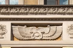 The decoration of residential house on Ligovsky Avenue. In Saint-Petersburg Stock Photography