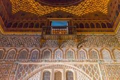 Decoration Royal Alcazar of Sevilla. Decoration wall and ceiling Royal Alcazar of Sevilla, Andalusia, Spain stock photo