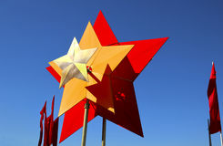 Decoration in the shape of a star during the celebration of Vict Royalty Free Stock Photography