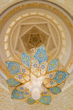 Decoration of the Sheikh Zayed Grand Mosque Stock Photos
