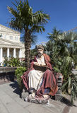 The decoration of the square near the Bolshoi theater Royalty Free Stock Photography