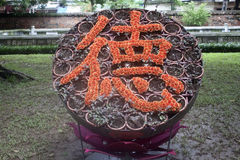 Decoration at the temple of Literature Royalty Free Stock Images