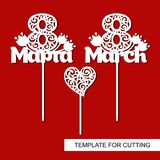 Decoration for women`s day - 8 March. Cake toppers. Decoration for women`s day - toppers 8 March and heart. Template for laser cutting, wood carving, paper cut royalty free illustration