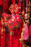 Handicraft fish. Called Chinese knot hanging Stock Images