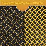 Decorative arabic seamless pattern set Royalty Free Stock Photo