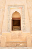 Decorative Arabic window. Nakhal Fort, Oman Stock Photo