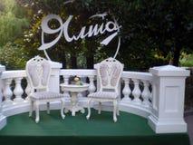 Decorative area on the seafront of Yalta. Crimea Stock Photos
