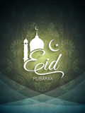 Decorative artistic Eid mubarak card design. Stock Photo