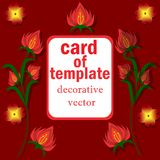 Decorative-background-with-bright-colors-for-congratulations,-decoration vector illustration