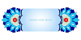 Decorative Background fifty five Stock Image