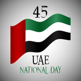 Decorative background for UAE National Day celebration Royalty Free Stock Photography