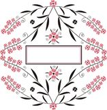 Decorative banner. Spring decorative banner with flowers Royalty Free Illustration