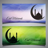 Decorative banners for Eid Royalty Free Stock Photo