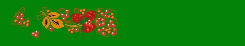 Decorative berries Stock Image