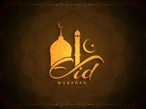 Decorative brown color Eid mubarak card design. stock illustration