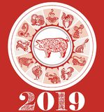 Decorative card Design with pig and 12 zodiac symbol of year 2019. Chinese New Year festive vector card Design with pig, zodiac symbol of year 2019 Royalty Free Stock Photo
