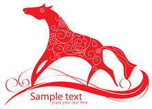Decorative card with horse. Decorative New year card with red horse- symbol of 2014 year stock illustration