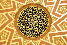 Decorative ceiling with islamic craft. Islamic design on the dome ceiling Royalty Free Stock Photo