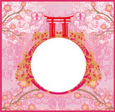 Decorative Chinese frame Royalty Free Stock Photography