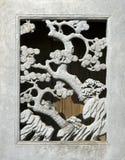 Decorative Chinese Window Royalty Free Stock Image
