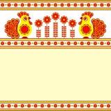 Decorative cockerels. Card with decorative cockerels in folk style Stock Photos