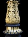 Decorative column base Royalty Free Stock Image