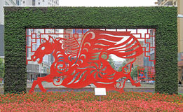 Decorative composition with winged steed in Kunming Royalty Free Stock Image