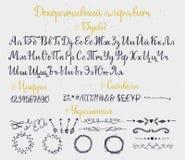 Decorative cyrillic russian alphabet. Stock Photos