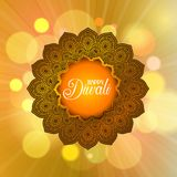 Decorative Diwali background Stock Photography