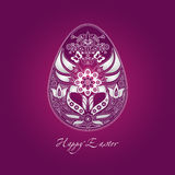 Decorative easter egg Royalty Free Stock Image