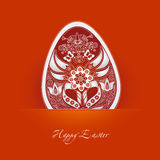 Decorative easter egg Stock Images