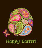 Decorative easter egg with paisley Royalty Free Stock Images