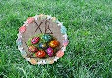 Decorative easter ornament Stock Photo