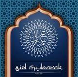 Decorative Eid mubarak background Royalty Free Stock Photo