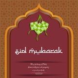 Decorative Eid mubarak background Stock Image